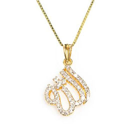 Gold-Plated Sterling Silver Diamond-Look Allah Necklace (Small)